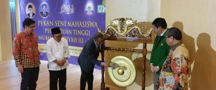 Pekan Seni Mahasiswa Perguruan Tinggi Muhammadiyah (PSM PTM) ke III telah usai diselenggarakan